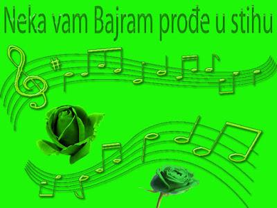Neka vam Bajram prođe u stihu