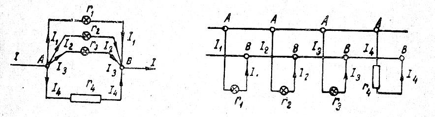 Параллельное соединение трех