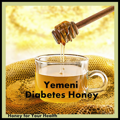 Yemeni Diabetes Honey