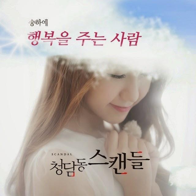 Cheongdam-dong Scandal /// OST /// Dizi M�zikleri