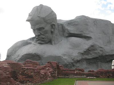 Brest fortaleza