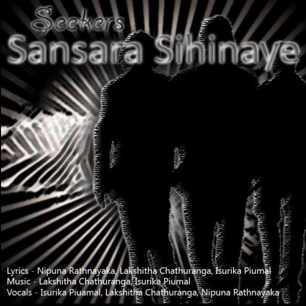 Sansara Sihinaye - Seekers Mp3 Download