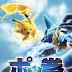 Pokkén Tournament - sortie sur Wii U exclusivement le 18 mars