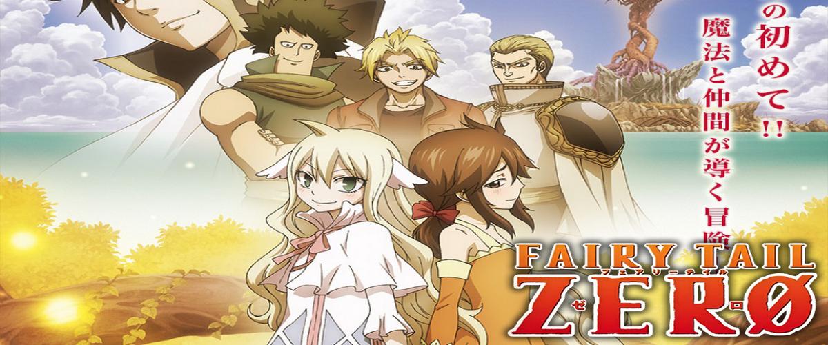 Ver anime online y series online ver fairy tail online for Ver memento online