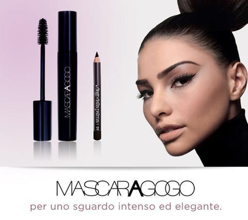 Image gallery mascara diego - Diego dalla palma ...