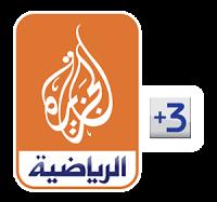 قناة الجزير الرياضية +3 بث مباشر