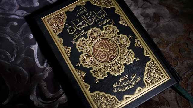 Πολιτισμός! θανατική ποινή για βλασφημία στο Facebook! σύντομα και στην χώρα σου!