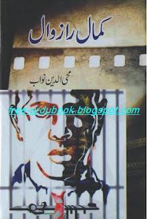 Kamaal Raz waal by Mohayudin Nawab