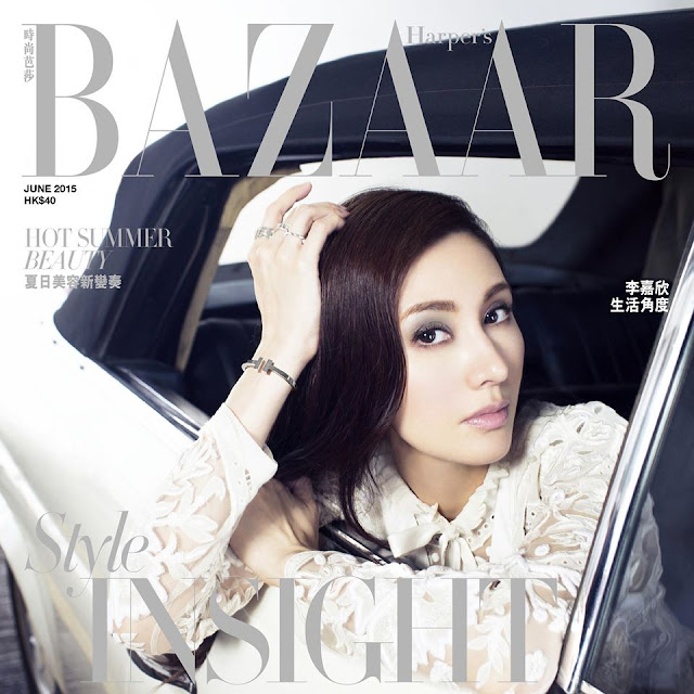 Actress, Model @ Michelle Reis - Harper's Bazaar Hong Kong, June 2015