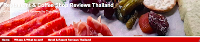 Restaurant & Coffee Shop Reviews in Thailand