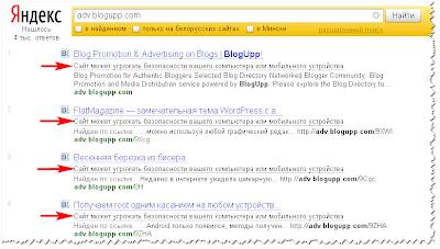 Поиск по Яндексу