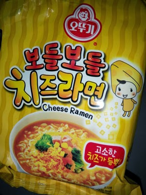 cheese-flavored ramen