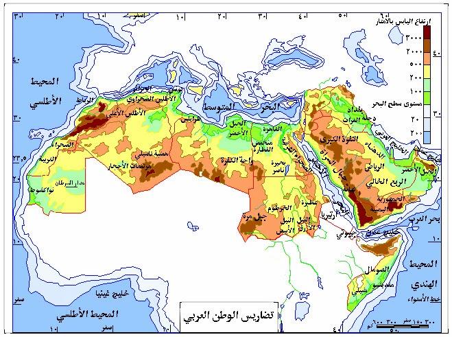 اطلس خرائط الوطن العربى كامل وشامل 2