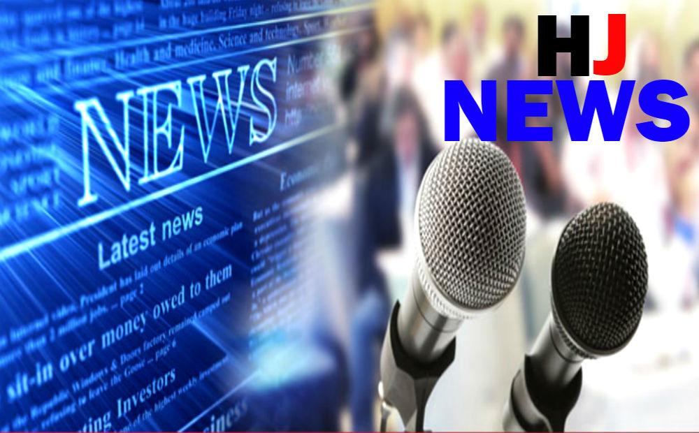 HJ NEWS