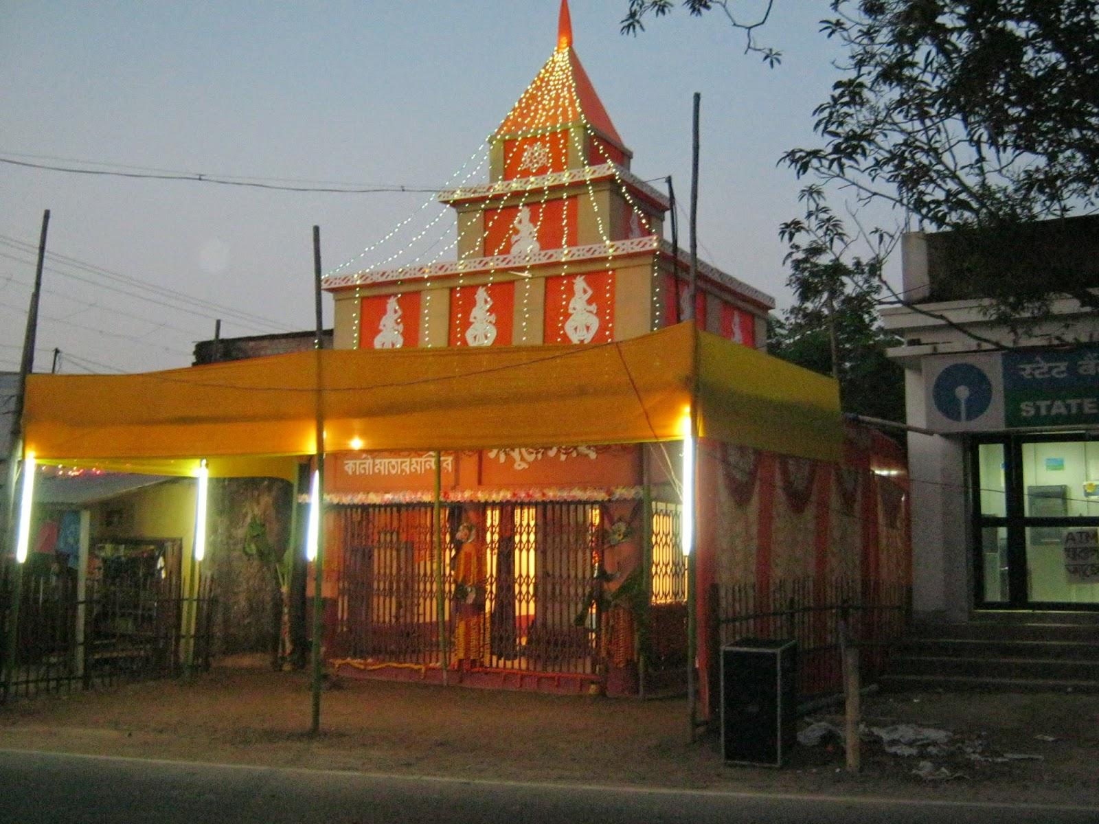 Maa Shyama Kali Mondir