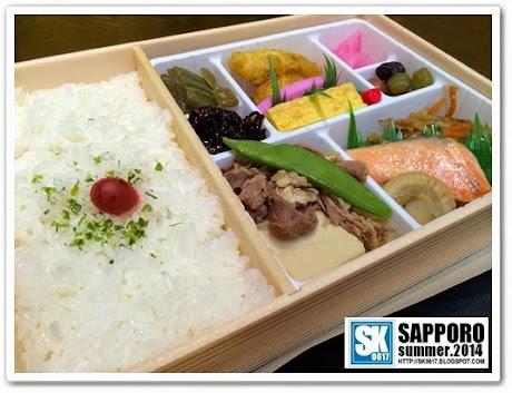 Sapporo Japan - Ekiben