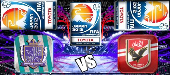 مشاهدة مباراة الاهلي و سانفريس هيروشيما 9/12/2012 الجزيرة مباشر Hiroshima+vs+Al+Ahly+FIFA+Club+World+Cup