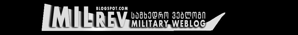 Milrev