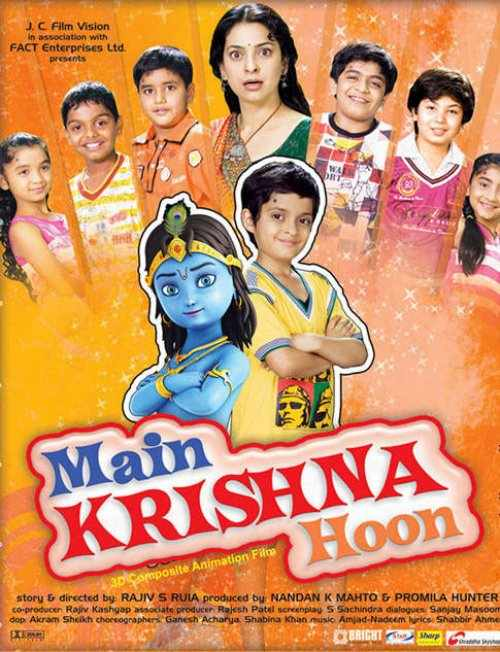 Krishna Indian Movie Hindi Movie Main Krishna