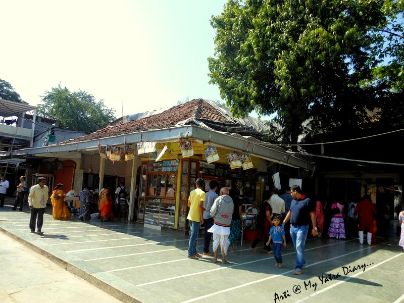 Courtyard of Sri Sri Radha Kunjabihari ISKCON Temple, Camp, Pune, Maharashtra