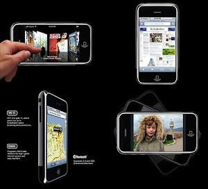 โทรศัพท์มือถือเทคโนโลยีสมัยใหม่