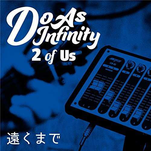[Single] Do As Infinity – 遠くまで [2 of Us] (2015.10.28/MP3/RAR)