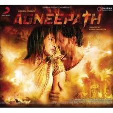 Image Result For Agneepath Movie Song Deva Shree Ganesha Download