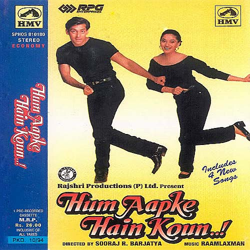 FREE DOWNLOAD ALL SONGS OF MOVIE HUM APKE HAIN KAUN