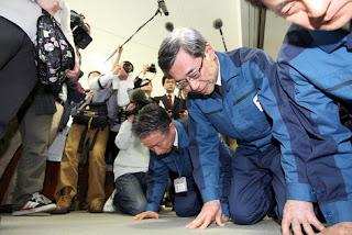 http://4.bp.blogspot.com/-1tuMNWzD6eo/T98QhDEhMLI/AAAAAAAAFjo/tEA9RzV28Ao/s320/fukushima++evacuation.jpg