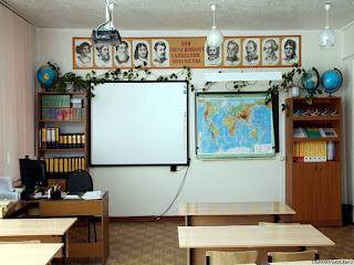 Кабинет географии в школе оформление своими руками