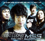 Lực lượng đặc nhiệm: MSS - Special Crime Squad: MSS aka Special Task Force: MSS - 특별수사대 MSS