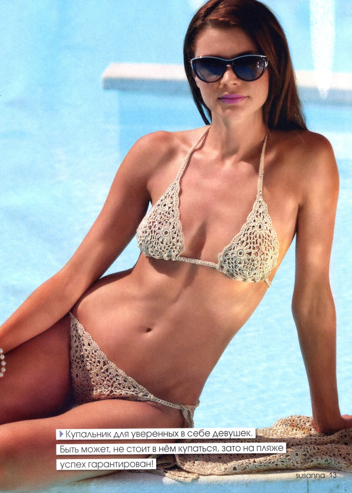 Фото жены в обалденном купальнике 19 фотография