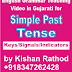 Simple Past Tense in English Grammar - Key Words