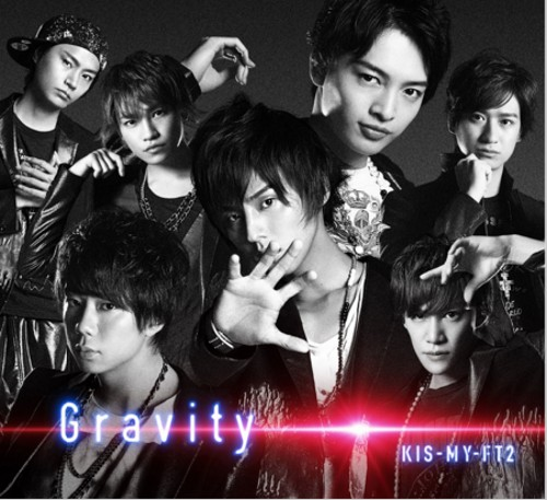 [Single] Kis-My-Ft2 – Gravity (2016.03.16/MP3/RAR)