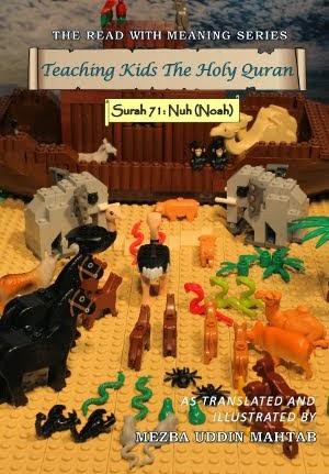 Surah 71: Nuh (Noah)