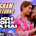 Kuch To Hua Hai Song Lyrics By Ankit Tiwari, Tulsi Kumar