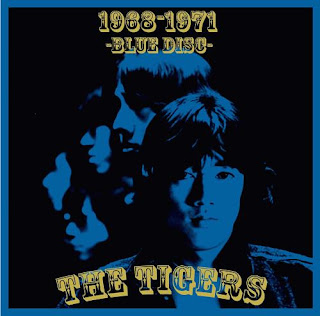 The Tigers ザ・タイガース - The Tigers 1968-1971 - Blue Disc -
