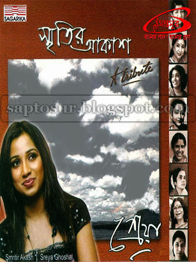 bengali mp3 songs free  asha bhosle