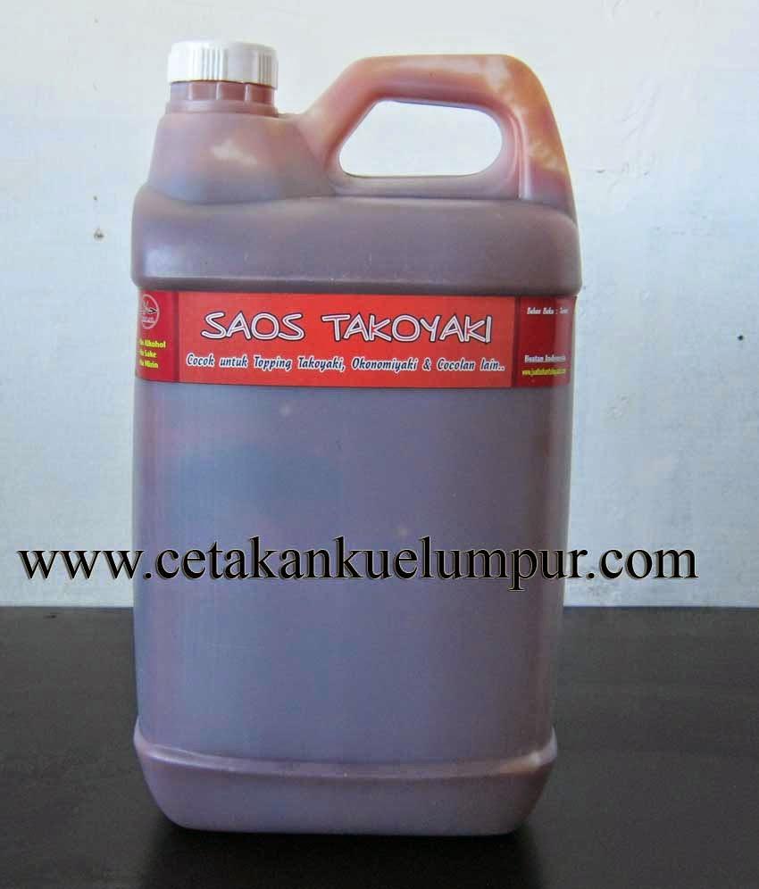 Saus Takoyaki Pedas