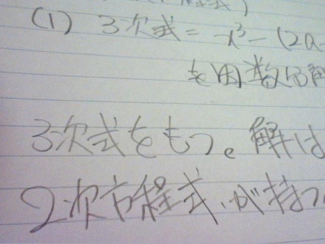 書痙の研究日記~前向きに生きる...