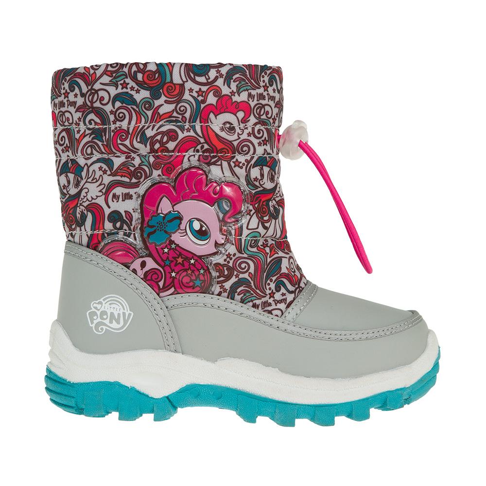 Children S Shoes Haslingdon