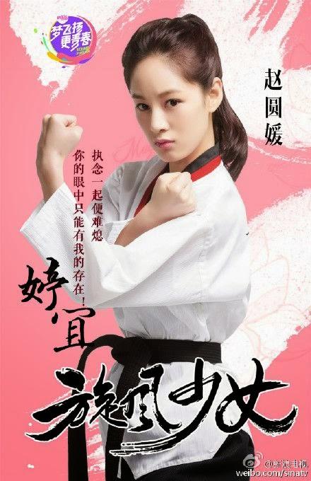 Thiếu Nữ Toàn Phong-Truyền hình hồ nam