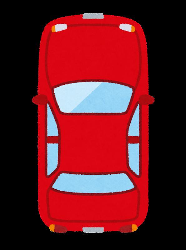 上から見た車のイラスト(セダン)