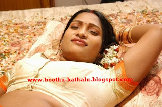 Telugu Boothu Kathalu - Meekosam