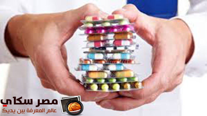 كيف تتجنب الآثار الجانبية التى تسببها الأدوية ؟