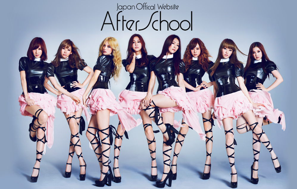 Kumpulan Foto After School Sexy