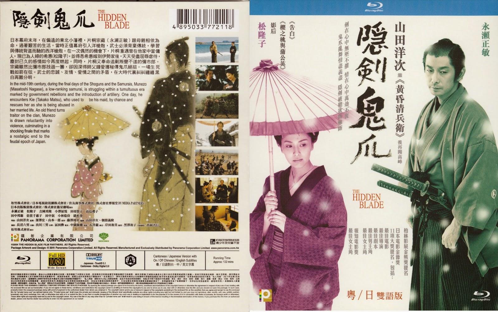 Film Samurai Jepang Terbaik