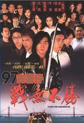 Người Trong Giang Hồ 4 - Vô Địch Thiên Hạ - Young And Dangerous 4
