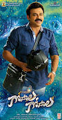 Gopala Gopala first look wallpapers-thumbnail-11