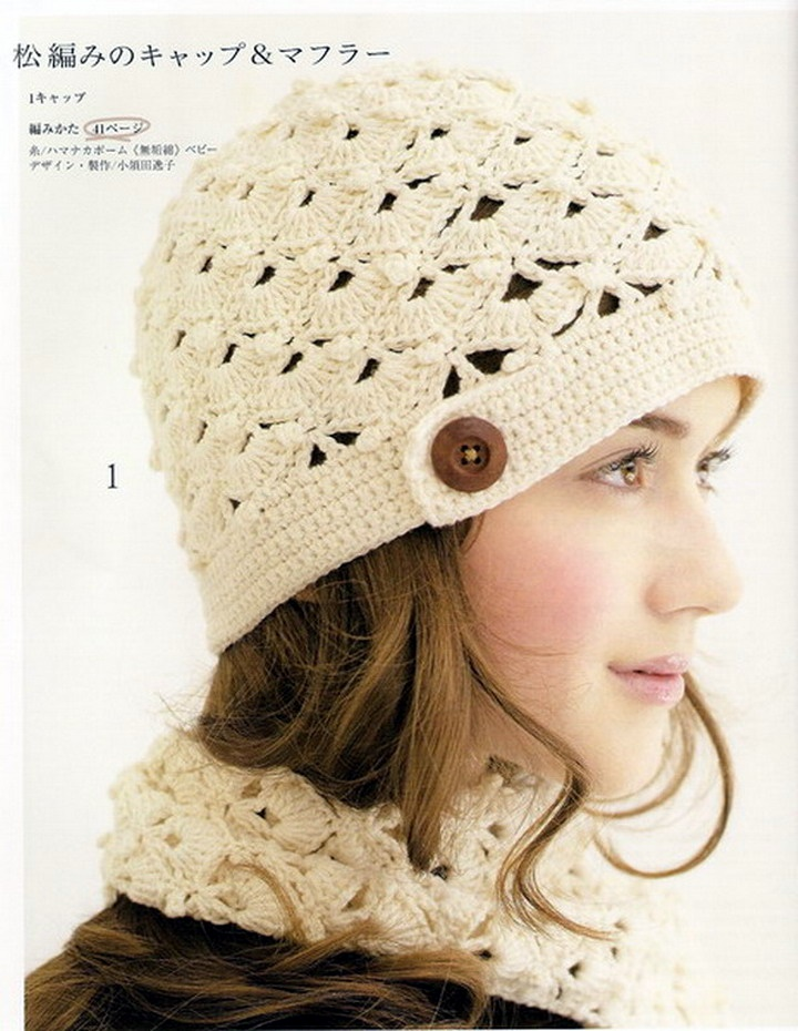 CROCHET HAT AND SCARF PATTERN  Crochet For Beginners Crochet Scarves And Hats Patterns